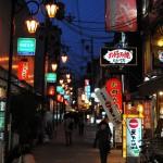 potovanje Japonska